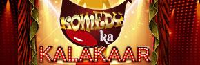 Komedy Ka Kalakaar