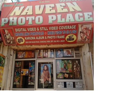 Naveen photo place